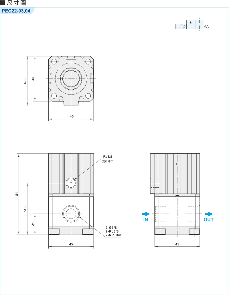 proimages/product_tw/4/PEC22-2.jpg