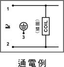 proimages/product_tw/5/COIL-0.jpg