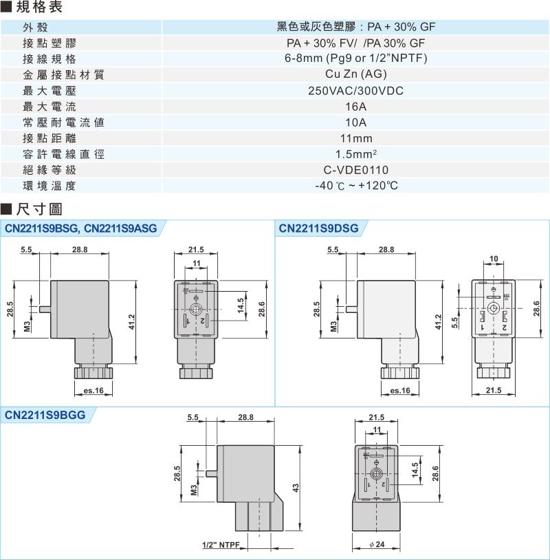 proimages/product_tw/5/COIL-4.jpg